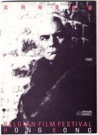- Belgian Film Festival Hong Kong 1989
